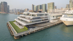 Ocean Terminal Extension / Foster + Partners