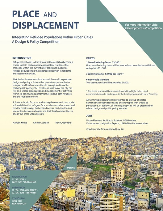 "Call for Entries: ""Integrating Refugee Populations within Cities"" - Place & Displacement Design & Policy Competition"
