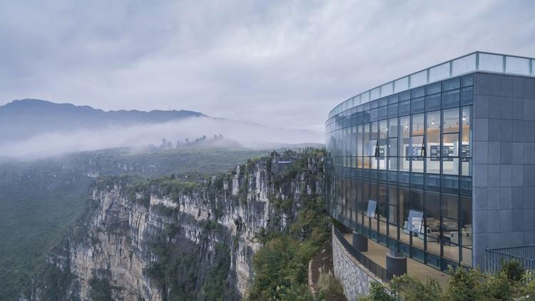 Limestone Gallery / 3andwich Design, © Weiqi Jin