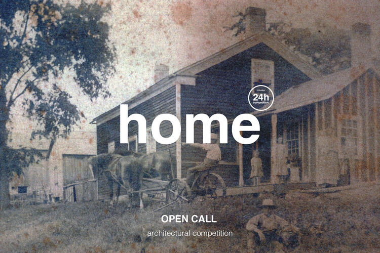 Open call for 24h competition 21th edition - home, 24h competition 21th edition