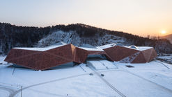 Tonghua Science & Cultural Center / CCTN Architectural Design