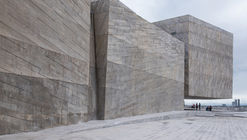 Michel Rojkind and Bjarke Ingels Describe the Recently Opened Foro Boca