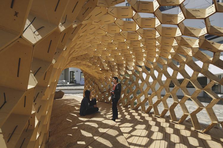 Innovación Curricular: De Diseño a Ingeniería en Diseño, Cortesía de UAI