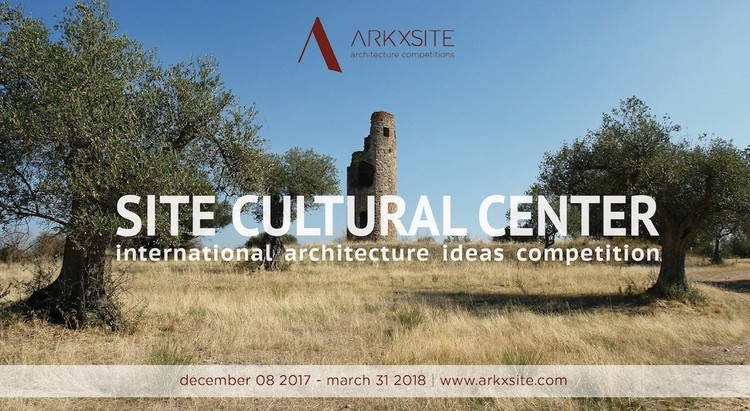 Convocatoria abierta: Site Cultural Center