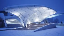 Zaha Hadid Architects' Hungerburgbahn Celebrates its 10 Year Anniversary