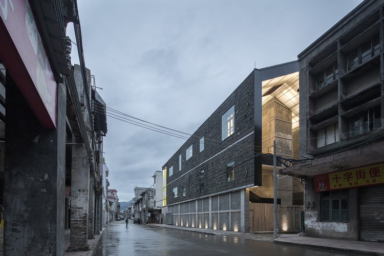 Museo de Fotografía Lianzhou / O-office Architects, © Chaos Z