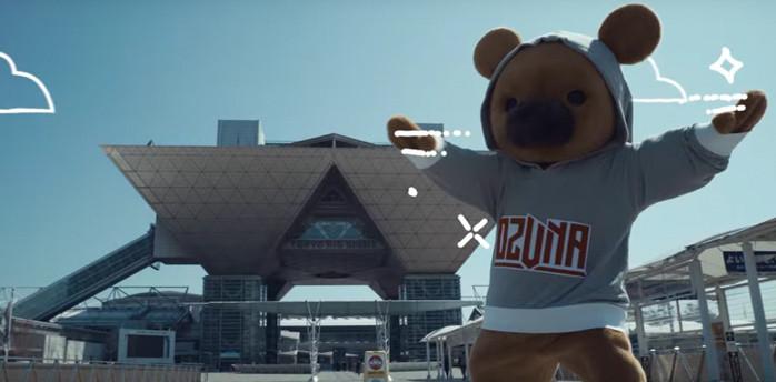 """Estas 10 canciones de Reggaeton demuestran que la arquitectura está en todos lados, Ozuna presenta: Tokyo Big Sight (Captura video""""Síguelo Bailando"""", Ozuna)"""