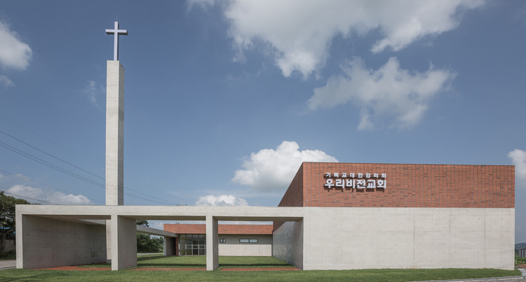 Woori Vision Church / Oh Jongsang, Courtesy of Oh Jongsang