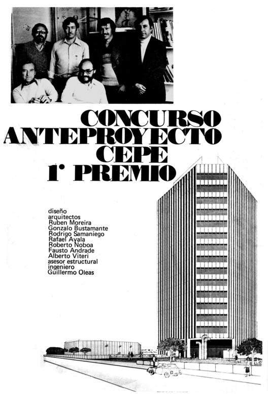 Cortesía de Revista Trama. Edición #18-19, Julio de 1980, página 23