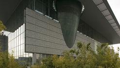 Beijing Capital Museum / AREP
