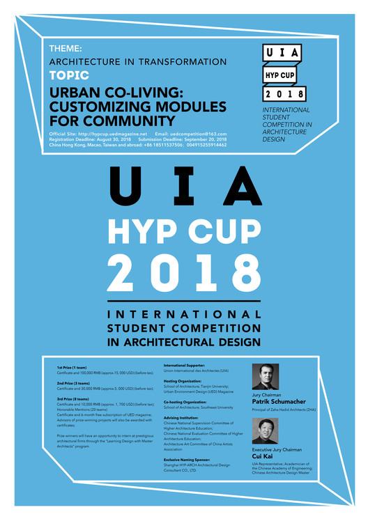 Open Call: UIA HYP Cup 2018 International Student Competition in Architectural Design, UIA HYP Cup 2018 International Student Competition in Architectural Design