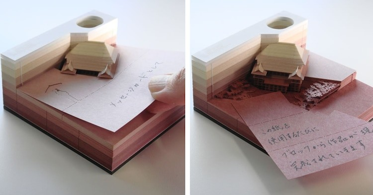 These Japanese Memo Pads Reveal Architectural Sites As Each Sheet is Removed, © Triad. via My Modern Met