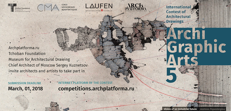 ArchiGraphicArts 5 Competition for Hand Drawings: Call for Submissions