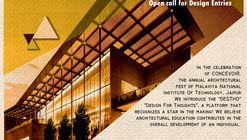 Open Call: Learning Resource Center Design Competition