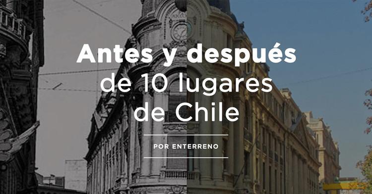 Conoce el antes y después de 10 lugares de Chile gracias a Enterreno, Cortesía de Enterreno