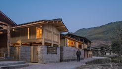 Shangping Village Regeneration - Yang's School Area / 3andwich Design / He Wei Studio
