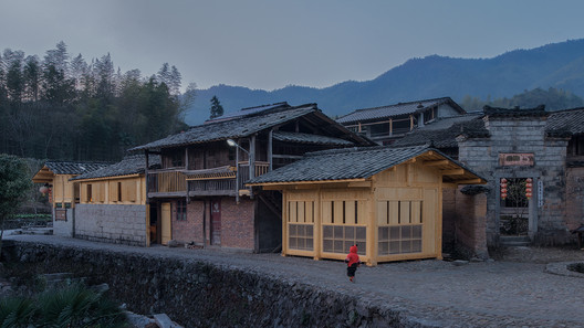 Overview of Yang's School Area. Image © Meng Zhou