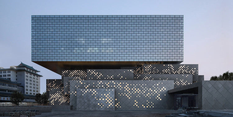 Guardian Art Center in Beijing / Büro Ole Scheeren, View from North Plaza. Image © Iwan Baan