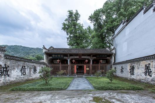 Ancestral hall. Image © Xuguo Tang