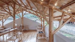 Qimen Black Tea House / SU Architects