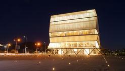 Comienzan las pruebas de luces para la apertura del Teatro Regional del BioBío de Smiljan Radic, Eduardo Castillo y Gabriela Medrano