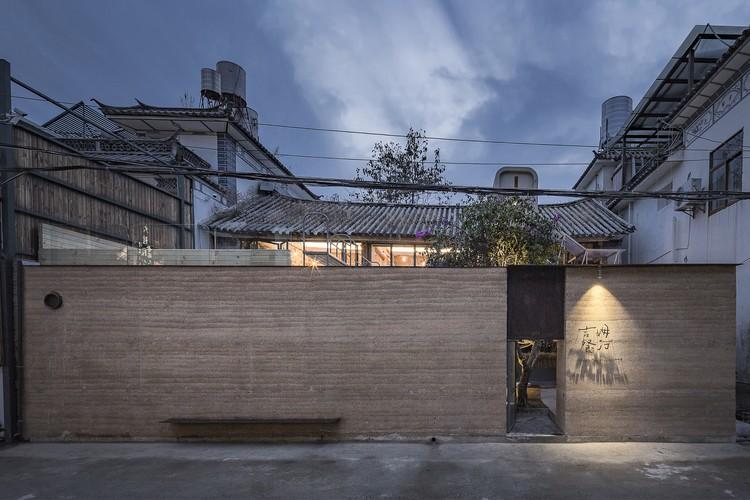 Mom Restaurant / AML Design studio, Facade. Image © Weiqi Jin