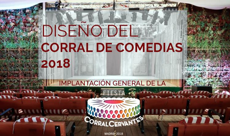 Concurso de ideas: diseño del corral de comedias de la Fiesta Corral Cervantes 2018 en Madrid, Fundación Siglo de Oro _ Fiesta Corral Cervantes _ COAM Colegio Oficial de Arquitectos de Madrid _ OCAM Oficina de Concursos de Arquitectura de Madrid