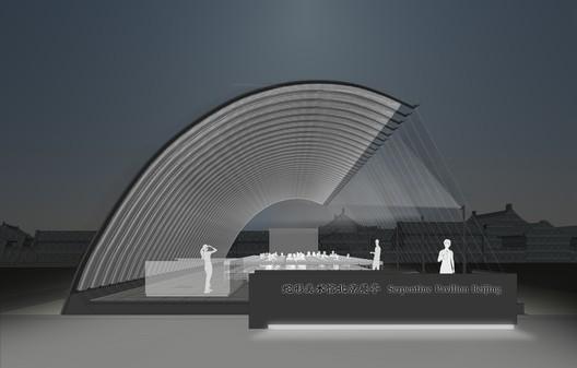 Render of the Serpentine Pavilion Beijing 2018, Design by Jiakun Architects. Image © JIAKUN Architects