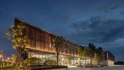 TAK Sale Office & Warehouses / AOMO