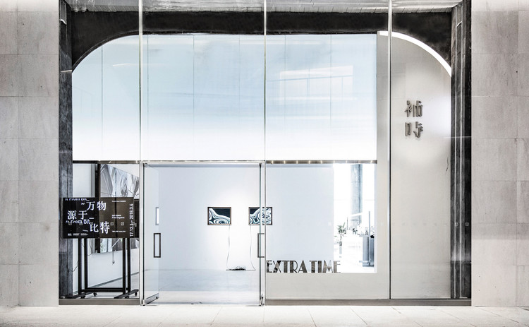 Extra Time Café & Gallery / XU Studio, © Zijun Lin