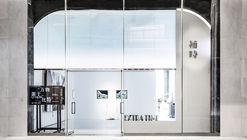 Extra Time Café & Gallery / XU Studio
