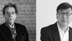 Palestra com Toyo Ito e Paulo Mendes da Rocha na Expo Revestir
