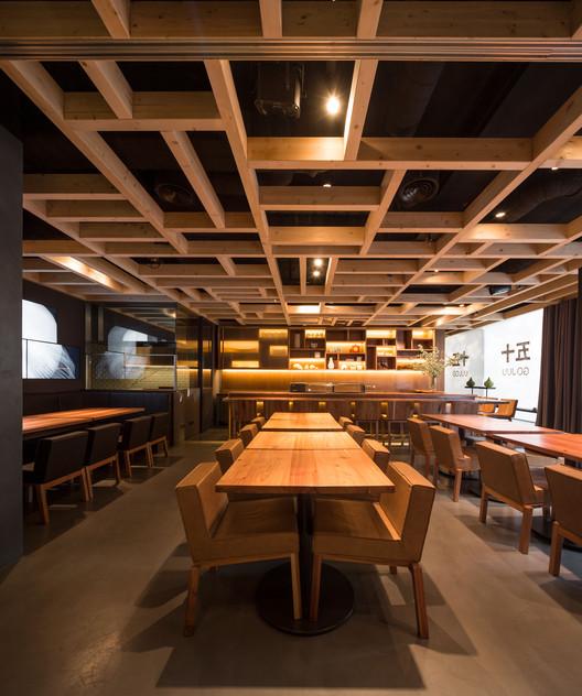Go Juu Restaurant / PROMONTORIO, © Fernando Guerra | FG+SG