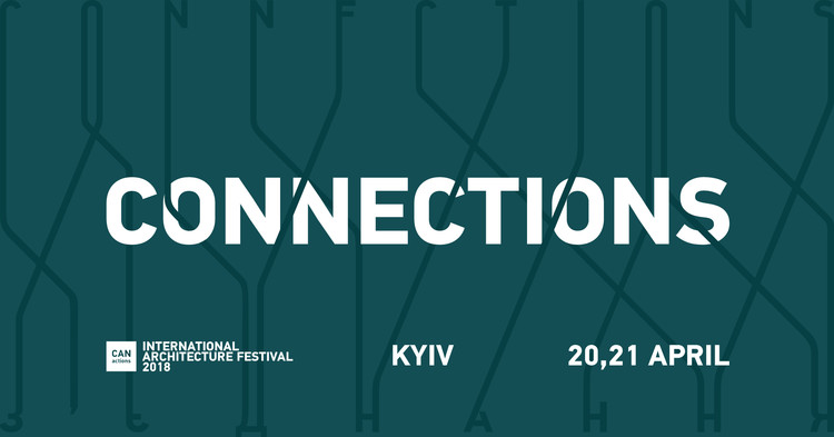 CANactions International Architecture Festival 2018, CANactions educational platform