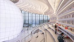 Beyond the Viral Images: Inside MVRDV's Tianjin Binhai Library with #donotsettle