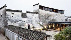 Wuyuan Skywells Hotel / anySCALE