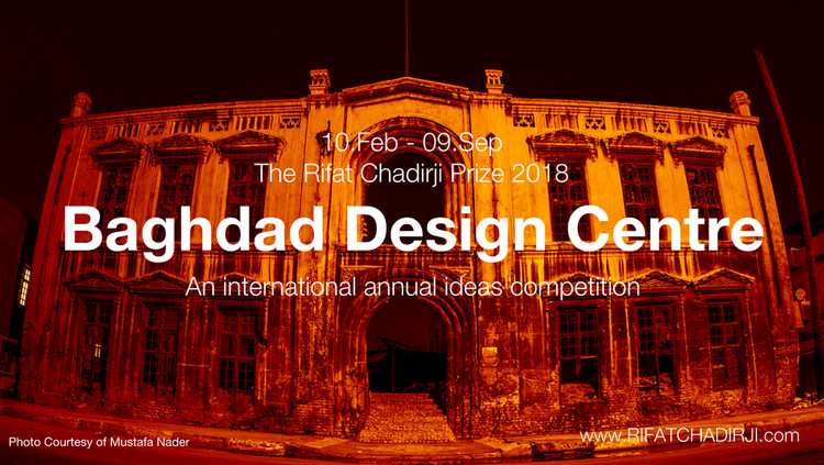 Call for Entries:  Baghdad Design Centre, Photo Courtesy of Mustafa Nader