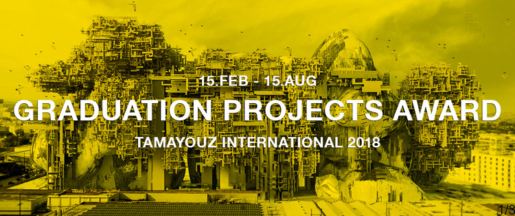 Call for Entries: Graduation Projects Award 2018 - Tamayouz International, Ninth Place winner - USA - Amanda Gunawan and Joel Wong