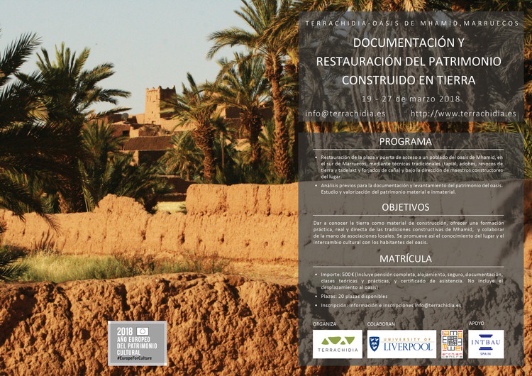 Taller 'Documentación y restauración del patrimonio construido en tierra', Taller de Documentación y Restauración en Marruecos - Marzo 2018