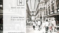 Call for Entries: PocketSeat 2018 Design Competition