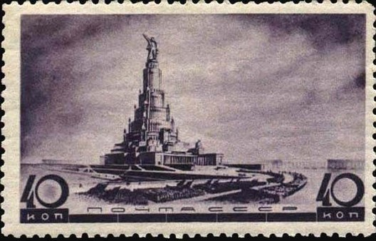Image <a href='https://commons.wikimedia.org/wiki/File:The_Soviet_Union_1937_CPA_549_stamp_(Palace_of_the_Soviets).jpg'>via Wikimedia</a> (public domain)