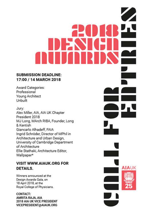Call for Submissions: 2018 AIA UK Design Awards