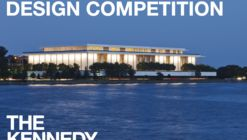 Open Call: International Competition for Design Proposals for the Renovation of the Israeli Lounge