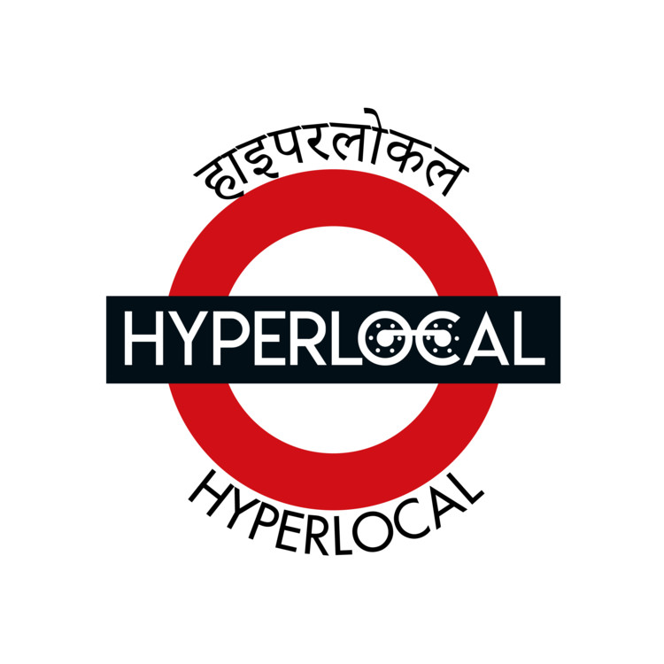 Call for Entries: Hyperlocal - Rebuilding Mumbai Within