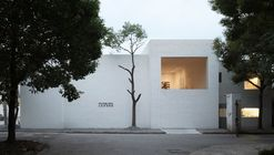 OTA FINE ARTS Gallery in Shanghai / B.L.U.E. Architecture Design Studio