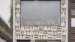 11 Meia 1 Gallery / Debaixo do Bloco Arquitetura