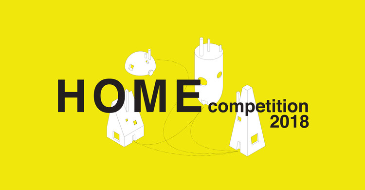 Open Call: HOME Competition 2018, What is the future of HOME?