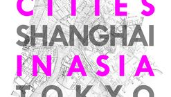 Cities in Asia Summer Program: Studio Shanghai-Tokyo, June 23 to July 15