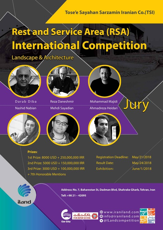 """Open Call: """"Rest and Service Area (RSA)"""" Design Competition"""