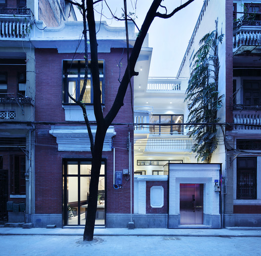 Facade. Image © Zaohui Huang